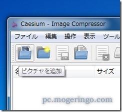 caesium11