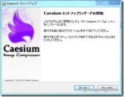 caesium3