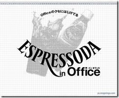 espressoda7