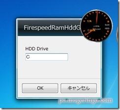 firespeed8