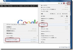 googlecache2