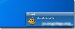 growl12