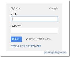 logincode14