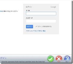 logincode20
