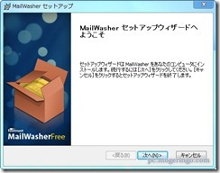 mailwasher4