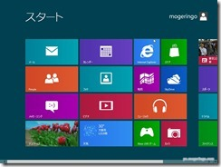 windows8review2