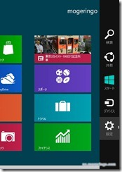windows8review4