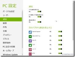 windows8review8
