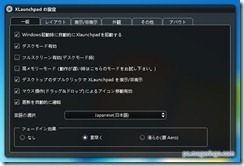 xlaunchpad11