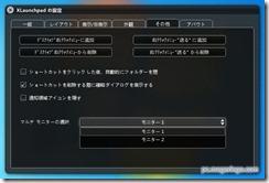xlaunchpad12