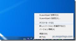 xlaunchpad7
