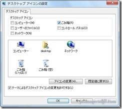 beauty-desktop34