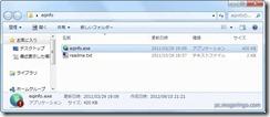desktopjisin2