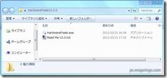 hardwarefreak3