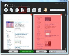 iprint12