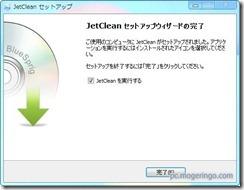 jetclean5