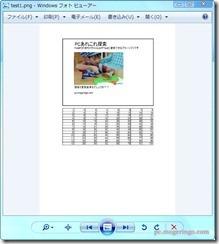 pdfword13