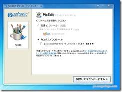 picedit3
