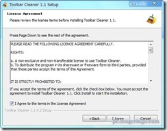 toolbarcleaner5