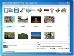wowslide131