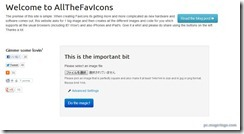 allfavicon1