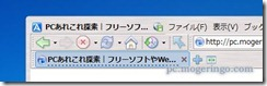 avantbrowser10