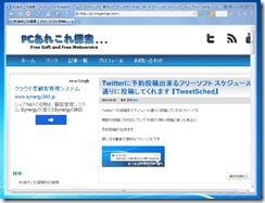 avantbrowser7
