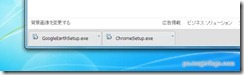 chromedownload1