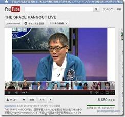 googlehangout2