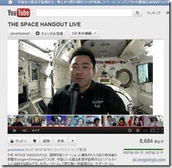 googlehangout3