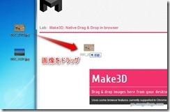make3d1