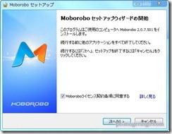 moborobo5