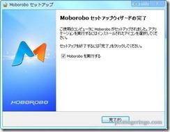 moborobo9