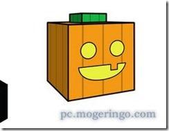 papercraft3