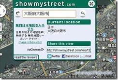 showmystreet1