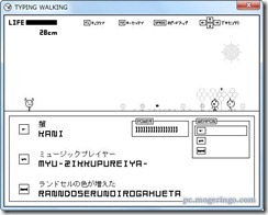 typingwalking5