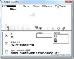 typingwalking6