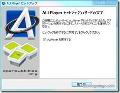 allplayer13