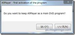 allplayer14