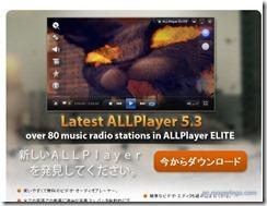 allplayer1