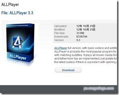 allplayer2