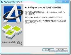 allplayer5