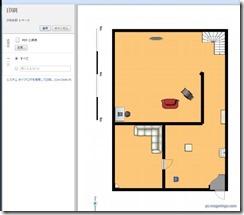 floorplanner10