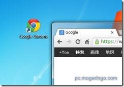 googlematome1