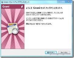 grani4