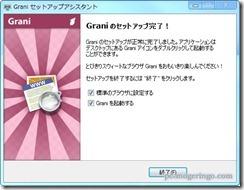 grani7