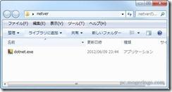netdetector2