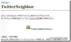 twitterneighbor1