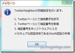 twitterneighbor3