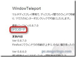 windowteleport1
